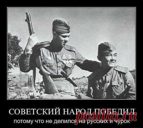 With a special force the nationalism will raise the head. It will press down internationalism and patriotism, for some time only for some time. There will be national groups in the nations and the conflicts. Will appear many leaders pygmies, traitors in the nations. (I. V. Stalin)