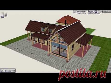 Современный Дом-лофт 91 м2 для молодой семьи. Проект, эскизы и видео