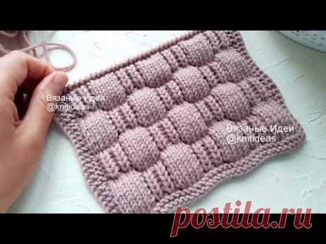 Шикарный объемный узор для пледов, свитеров!