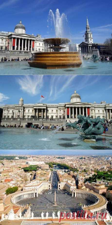 Красивейшие площади мира / Туристический спутник