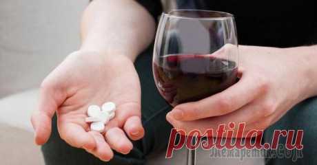 7 напитков, меняющих действие лекарств Известно, что самым подходящим напитком для нашего организма является вода. О её целебных свойствах известно многое, в идеале именно ею рекомендуют заменять все остальные напитки, которые мы так любим...