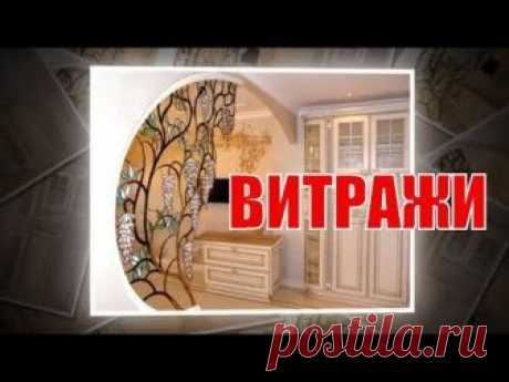 The stained-glass window in an interior of a house was applied in the 19th century when there was popular modernist style. As for the cost of stained-glass windows, modern technologies d...