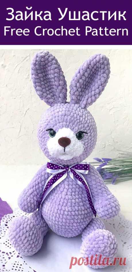 PDF Зайка Ушастик крючком. FREE crochet pattern; Аmigurumi doll patterns. Амигуруми схемы и описания на русском. Вязаные игрушки и поделки своими руками #amimore - Большой заяц, плюшевый зайчик, кролик, зайчонок, зайка, крольчонок, rabbit, hare, bunny, liebre, conejito, coelhinho, lebre, lièvre, lapin, hase, zając. Amigurumi doll pattern free; amigurumi patterns; amigurumi crochet; amigurumi crochet patterns; amigurumi patterns free; amigurumi today.