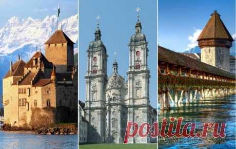 9 архитектурных чудес Швейцарии, сохранивших свой первозданный вид по сей день