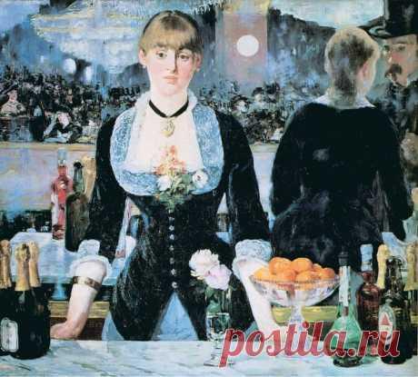 Эдуар Мане - Бар в «Фоли-Бержер», 1882 г. Институт искусства Курто, Лондон. «Фоли-Бержер» — варьете и кабаре в Париже. В конце XIX века это заведение пользовалось большой популярностью. Мане часто посещал это место и в итоге написал картину — последнюю, которую он представил на Парижском салоне в 1883 году.