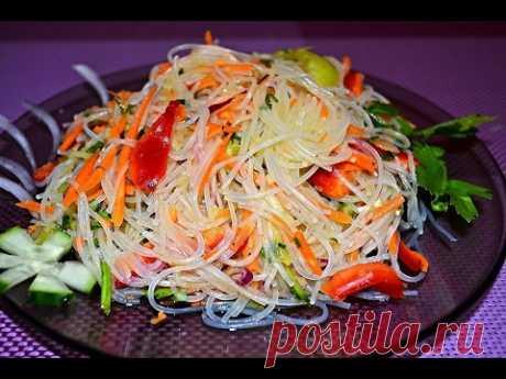 Салат фунчоза. Салат фунчоза по-корейски рецепт. Фунчоза с овощами. Фунчоза как готовить.