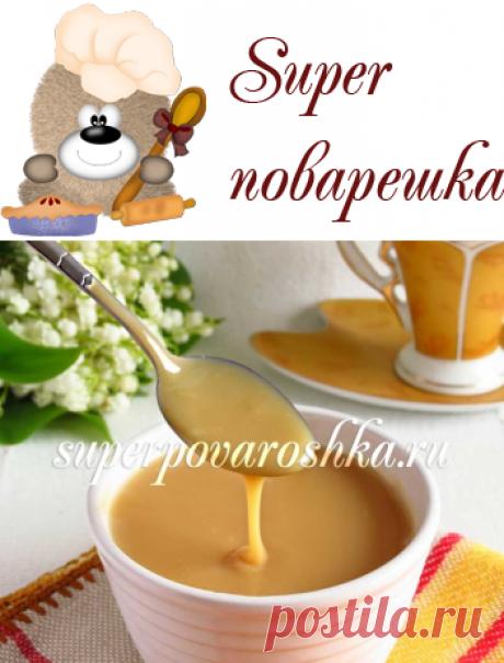 Cгущенное молоко в домашних условиях рецепт