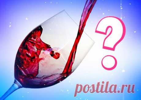 Сколько алкоголя можно выпивать в сутки без вреда для здоровья? | Здравник | Яндекс Дзен