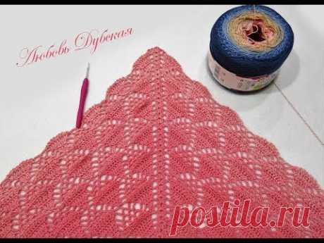Шаль крючком. Мастер класс. Crochet shawl. Master class.