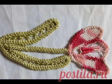 romanian point lace  how to crochet an I cord tutorial  تعليم اللاسيه الروماني من  البدايه للنهايه - YouTube