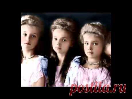 Семейный альбом семьи императора Николая II