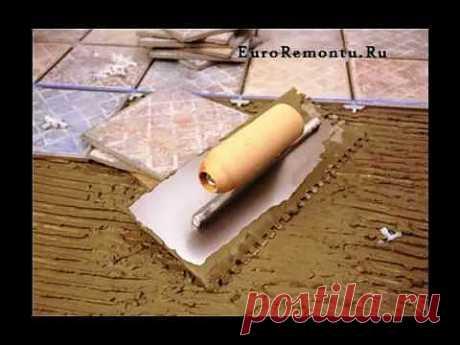 А вы знаете как правильно укладывать плитку? - YouTube