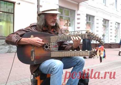 Уличный гитарист с Арбата, играющий на необычном инструменте. Сергей Садов и его Садора | Сказочник | Яндекс Дзен