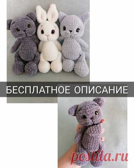 Плюшевый котик и зайка крючком #домашние_животные_umelki