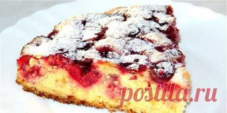 Пирог «Нежный» с вишней | NashaKuhnia.Ru