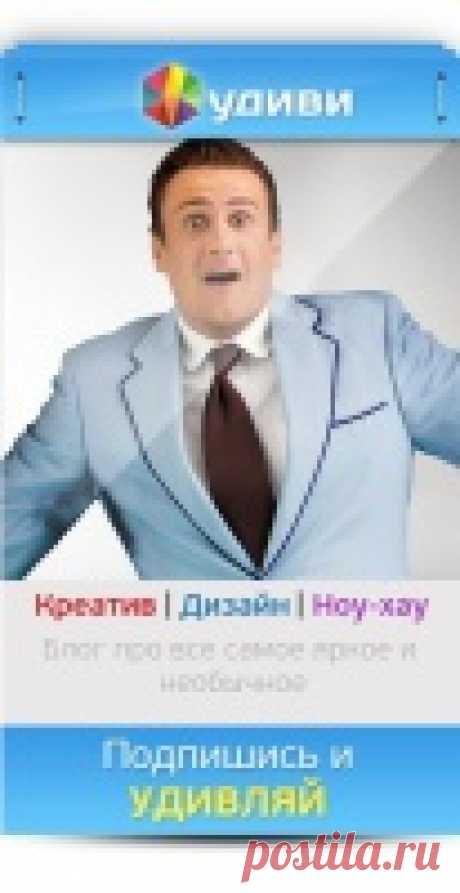 Udivishop.ru