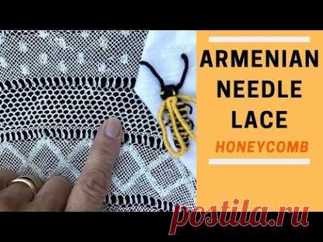 Armenian Needle Lace Designs: Honeycomb 🍯 🐝 - YouTube