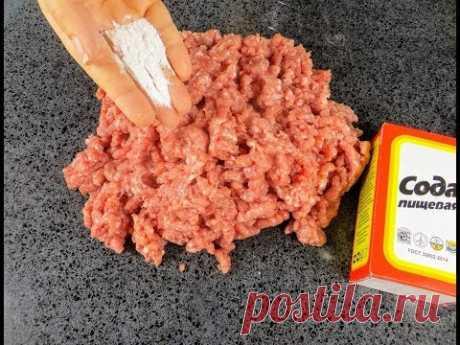 Я просто добавила соду в фарш и получились очень сочные колбаски / Рецепты Другой Кухни