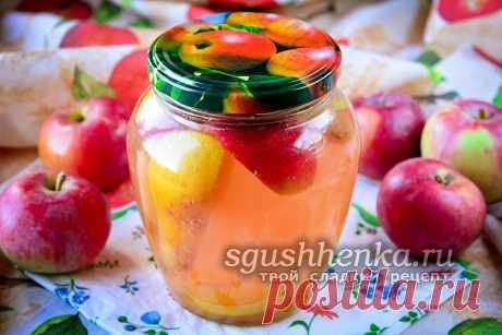 Компот из груш и яблок на зиму, простой рецепт без стерилизации