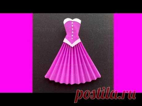 оригами платье 👗