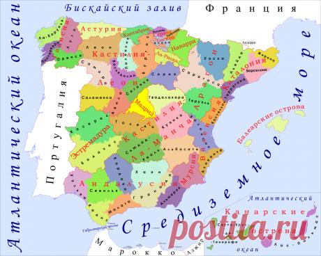 Провинции Испании   Жизнь в Испании - Торревьеха   Яндекс Дзен