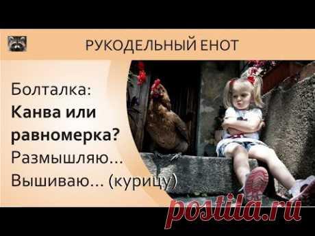 """✌ МОИ ПРОЦЕССЫ ИЮНЯ! Моя третья курочка """"Июльская"""" (шовчики) ✌"""