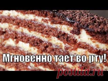 """Торт""""Тающий""""попробовав кусочек невозможно остановится!Cake """"Melting""""!"""