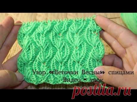 """Pattern spokes of \""""Branch of Spring\"""", video lesson"""