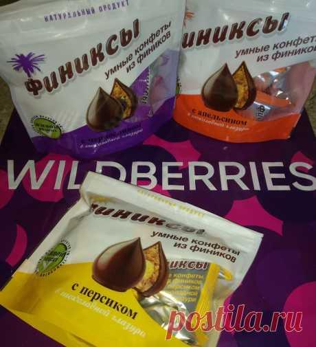 Полезные конфеты из Wildberries | Мастер на все руки | Яндекс Дзен