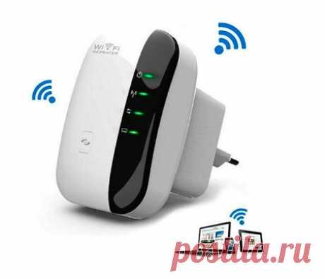 Способы усиления сигнала Wi-Fi на ноутбуке