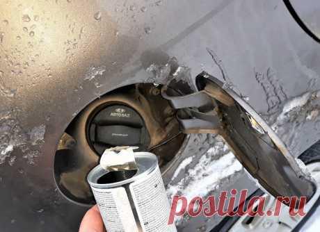 Как влияет добавка в топливо на состояние двигателя? Личный опыт. | AvtoTechLife | Яндекс Дзен