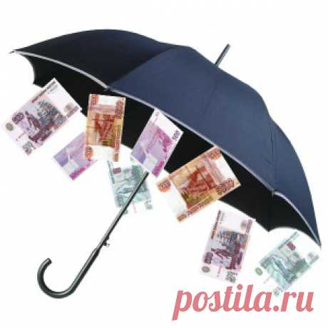Поздравление к подарку зонт с пожеланиями
