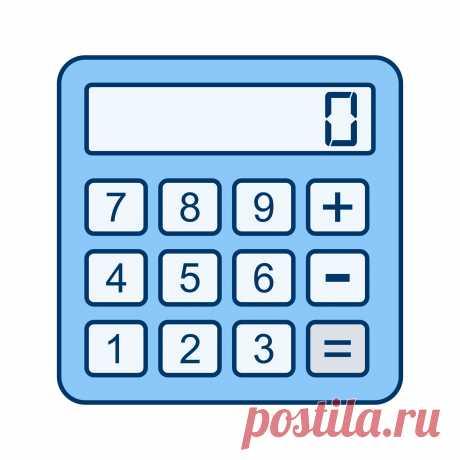 Калькулятор для расчета количества петель и рядов Калькулятор для расчета количества петель и рядов позволяет по по контрольному образцу связать изделие идеального размера.