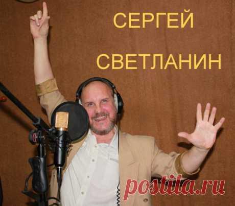 Sergey Svetlanin