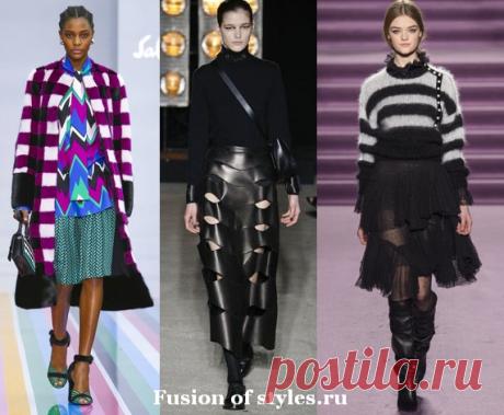 Модные юбки осень зима 2016 2017 года   СЛИЯНИЕ СТИЛЕЙ