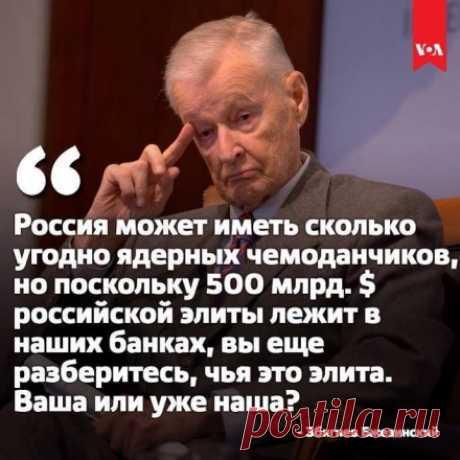 Анатолий Вассерман сделал жесткое заявление о российских властях