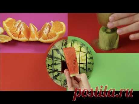 Вы всю жизнь неправильно ели арбуз! Это гениально!