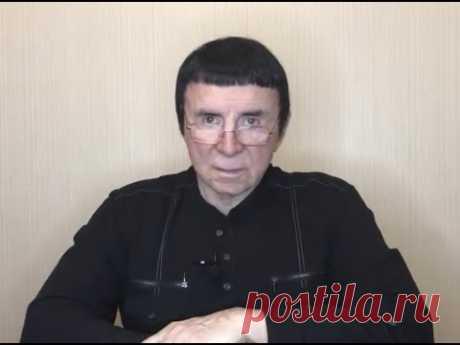 Кашпировский: Коронавирус. О плюсах и минусах. 25.03.2020г. Часть 2.