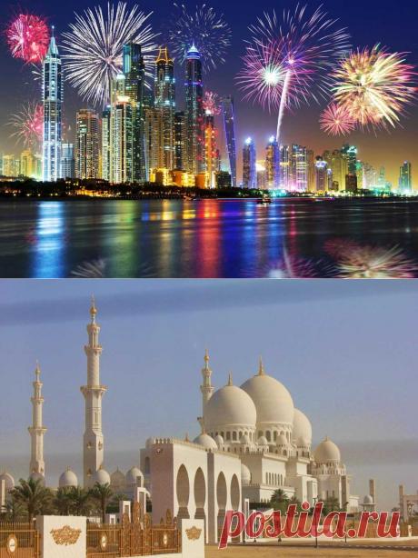 Отдых в ОАЭ: как вести себя туристу в мусульманской стране