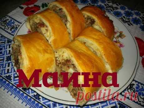 Маина мясная / еврейский рулет/