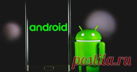 Где находится буфер обмена на Android и как его очистить Буфер обмена — удобная пользовательская функция, которая доступна всем пользователям Android для взаимодействия с сохраненными текстовыми и другими фрагментами. В этой краткой инструкции расскажем, где находится буфер обмена на Android и как его...