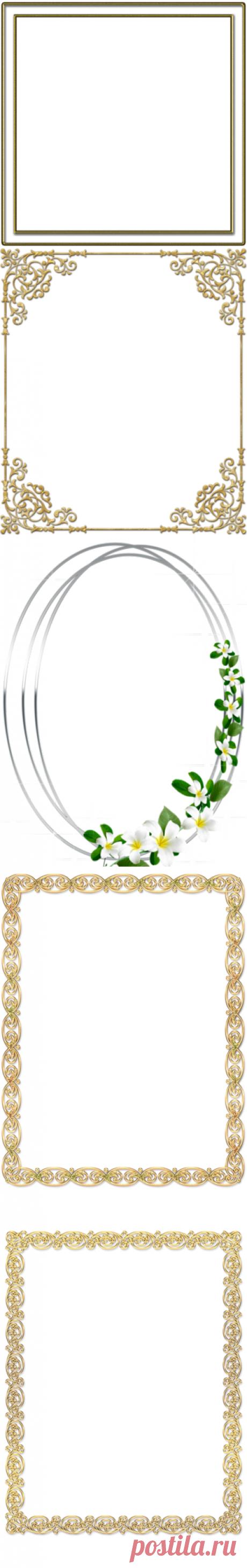 Золотые рамки - Рамки по цветам - Кира-скрап - клипарт и рамки на прозрачном фоне