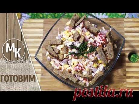 Prosty і sitny salad, a shvidka prigotuvannya strav on a shvidka a hand, v_deo kul_nar_ya. - YouTube