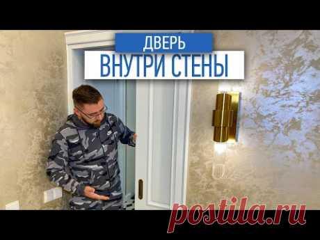Выдвижные двери в квартире   межкомнатные двери   советы по ремонту