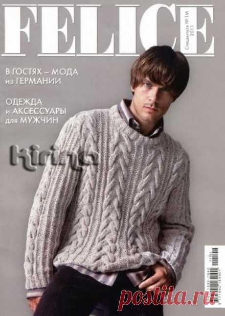 Felice 2011 |ЧУДО-КЛУБОК.РУ