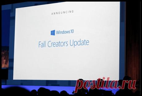 Fall Creators Update или пять причин, почему я снова верю в Windows 10