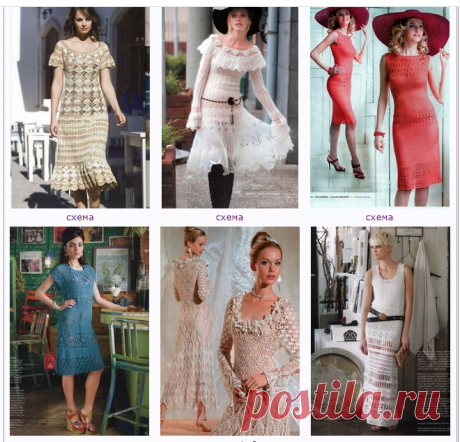 Мир вязания - Вязаное платье крючком всегда привлекает  к себе внимание, это модно, стильно, ярко. И всегда эксклюзивно.