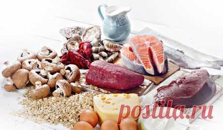 20 продуктов с высоким содержанием витамина B12 ч.2 Предыдущая статья 20 продуктов с высокием содержанием витамина B12 ч.1 11. Сельдь Сельдь ‒ это рыба богата на Омега-3, а так же является отличным источником витамина В12. В 100 г филе содержится 10 мкг витамина. 12. Пикша Не смотря на то, что данная рыба не может конкурировать с другими морепродуктами, она является отличным источником витамина […] Читай дальше на сайте. Жми подробнее ➡