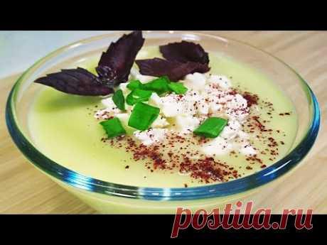 Холодный суп Гаспачо из кабачков. Съедается быстрее чем окрошка! - YouTube