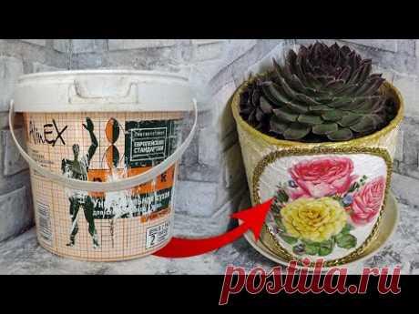 Чудесный цветочный горшок из пластикового ведерка